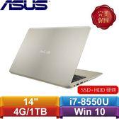 ASUS華碩 VivoBook S14 S410UN-0161A8550U 14吋筆記型電腦 冰柱金