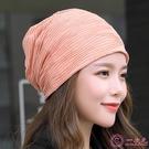 百搭秋季帽子女韓版時尚套頭帽頭巾帽保暖睡帽月子帽包頭帽帽