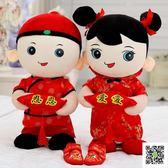 抱枕 結婚送禮物 創意新婚壓床情侶娃娃一對 婚慶喜慶公仔毛絨玩具大號 玫瑰女孩