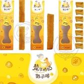【培菓寵物48H出貨】YK MAMA 氂牛奶奶起司條 狗狗零食 犛牛乳酪棒 金磚100g