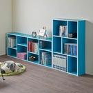 空櫃 書櫃 收納櫃【收納屋】創意三層櫃+四層櫃-土耳其藍& DIY組合傢俱