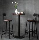 高腳凳 吧檯椅高腳凳鐵藝家用靠背吧凳桌椅高椅子簡約酒吧椅高腳椅子