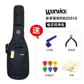 WARWICK握威吉他包41寸民謠木吉他電吉他電貝司琴包加厚防水背包