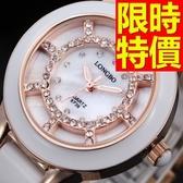 陶瓷錶-優雅流行耀眼女手錶56v41【時尚巴黎】