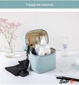 伊人 化妝包 便攜 大容量 洗漱品 收納盒 隨身 手提化妝袋