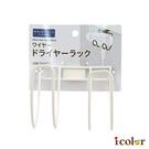 i color 鐵製門板專用吹風機橫式收納架