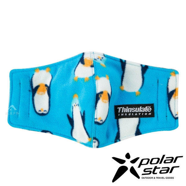 PolarStar 兒童保暖口罩 台灣製造 『企鵝』戶外 秋冬配件 騎車 輕量 MIT 舒適 柔軟 親膚 P16606