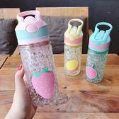 夏日碎冰杯水杯女學生韓國漸變色清新少女心吸管杯可愛塑料隨手杯 七夕節優惠 明天結束