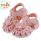 《布布童鞋》心花朵朵開粉色真皮寶寶涼鞋(14~17公分) [ K7K691G ] 粉紅款