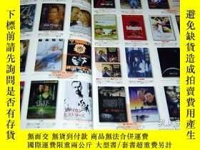 二手書博民逛書店21st罕見Century Movie flyer collection book from 2000 to 20