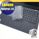 【Ezstick】Lenovo ThinkPad L13 奈米銀抗菌TPU 鍵盤保護膜 鍵盤膜