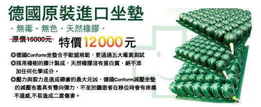 fujianjia-hotbillboard-131fxf4x0535x0220_m.jpg