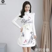 旗袍 冬季新款改良旗袍女裝 加絨加厚保暖女中國風少女 甜美連衣裙 生活主義