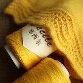 九色鹿塞西爾100%羊毛山羊絨線 機織純手編細寶寶絨絨毛線毛線球 聖誕交換禮物