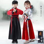 演出服兒童古裝漢服男童國學表演服小孩書童演出服襦裙女中國風學生套裝 童趣屋