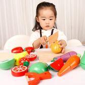 積木磁性實木仿真兒童過家家玩具廚房小女孩蔬菜切切看樂寶寶切水果