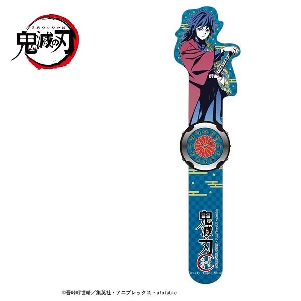 【SAS】日本限定 鬼滅之刃 水柱 富岡義勇 手壓捲式 兒童手錶 / 腕錶