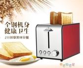【免運快出】 breadtoaster不銹鋼烤麵包機家用早餐吐司機2片迷你多功能自動220v 奇思妙想屋