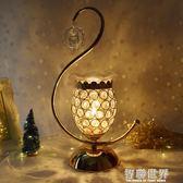 香薰燈 精油燈爐插電調光香熏機水晶創意香薰燈臥室美容院台燈生日禮物