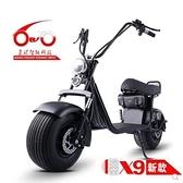 電動車 2021新款哈雷電動自行車寬輪胎電動滑板車大輪胎電瓶車兩輪代步車 LX 美物 交換禮物