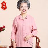 老年人春裝女60-70-80歲中年女裝媽媽裝純棉夏裝襯衫老人衣服襯衣