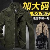 大尺碼外套棉質水洗夾克男式軍裝大碼青年休閒戶外寬鬆加大尺碼外套    SQ11762『毛菇小象』