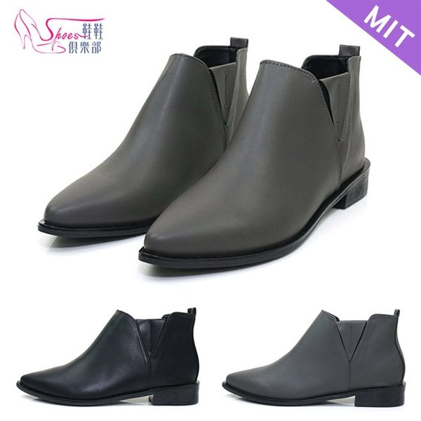 短靴.台灣製MIT.側V鬆緊尖頭低跟短靴.黑/灰【鞋鞋俱樂部】【028-2040】