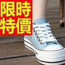 帆布鞋-高雅流行韓版平底女休閒鞋6色53...