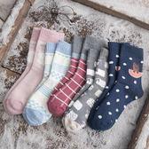 襪子女中筒襪秋冬季加絨加厚保暖日繫可愛純棉學院風百搭冬天韓版4雙 亞斯藍