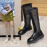 涼靴瘦瘦靴子女夏季網紅鏤空長靴涼鞋平底高筒馬丁涼靴透氣夏天網紗靴 衣間迷你屋