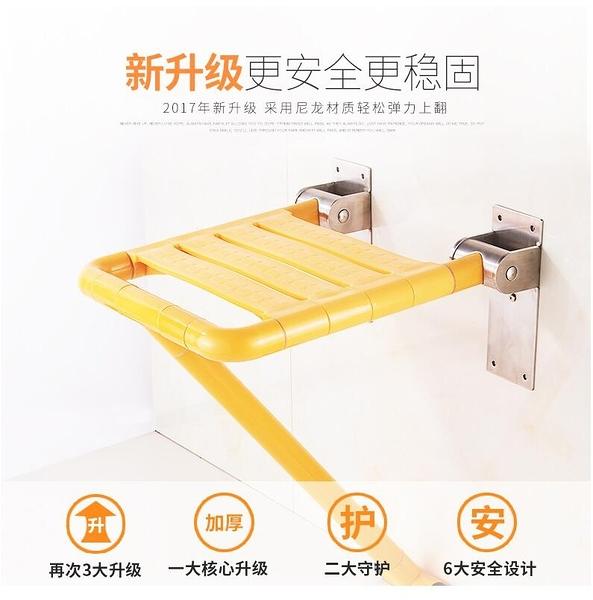 現貨 防滑可折疊浴凳養老院衛生間衛浴室老人洗澡椅子 快速出貨 igo