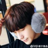 耳罩保暖耳套耳包冬季護耳朵耳捂子兒童冬天耳帽男女可愛韓版防凍   (橙子精品)