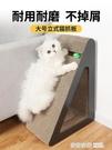 貓抓板貓爬架貓窩貓爪板窩不掉屑瓦楞紙貓抓盆立式貓玩具貓咪用品 ATF 奇妙商鋪