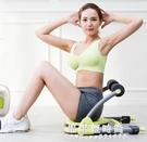 仰臥板 多功能仰臥起坐收腰收腹健身器材家用健腹器女懶人腹肌板 果果輕時尚NMS
