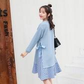 初心 假兩件 格紋 洋裝 【D5819】 假二件 長袖 長洋裝 格子紋 長裙 魚尾裙