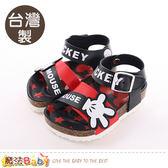 童鞋 台灣製迪士尼米奇正版兒童涼鞋 魔法Baby