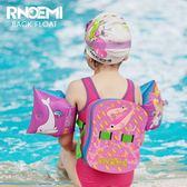 泳具 兒童游泳裝備用品初學者學游泳神器游泳背漂漂浮板背板泳具浮板 傾城小鋪
