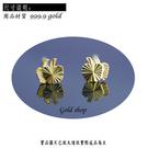 gold 黃金 耳環 金飾 保證卡 重量0.18錢 [ ge 023 ]