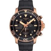 TISSOT Seastar 海星計時300米潛水錶 T1204173705100