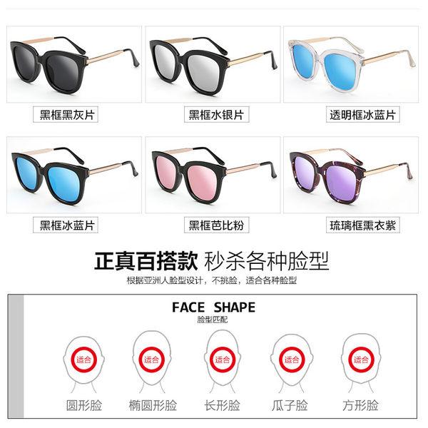 新款韓風復古潮墨鏡 男女個性偏光太陽眼鏡 明星同款