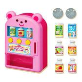 《 日本小美樂 》小美樂配件 - 小熊販賣機 ╭★ JOYBUS玩具百貨