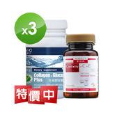 健康食品認證 喜萊膠原糖胺Plus粉 144g/罐*3入 贈蔓越莓C+E 3入