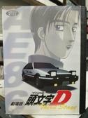 挖寶二手片-B30-正版VCD-動畫【頭文字D/電影版】-日語發音(直購價)