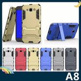 三星 Galaxy A8 變形盔甲保護套 軟殼 鋼鐵人馬克戰衣 防滑防摔 全包帶支架 矽膠套 手機套 手機殼