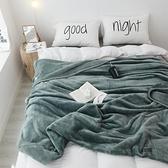 毛毯秋冬沙發毯子日式單人午休蓋毯法蘭絨毯加厚雙人【愛物及屋】