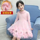 長袖洋裝 女童連身裙秋冬裝2018新款兒童冬裙子小女孩超洋氣加絨加厚公主裙