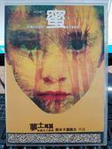 挖寶二手片-P10-289-正版DVD-電影【夢土耳其約瑟夫三部曲 蜜】-森米卡潘諾古作品