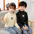 兒童半高領打底衫加絨女童保暖上衣秋冬男童寶寶中領長袖秋季洋氣 韓語空間