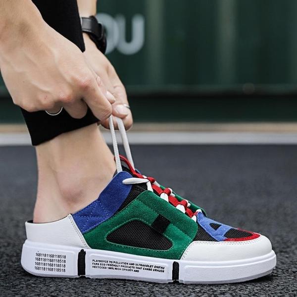 拖鞋夏季男透氣無後跟休閒鞋懶人半拖鞋韓版包頭室外涼鞋【618優惠】