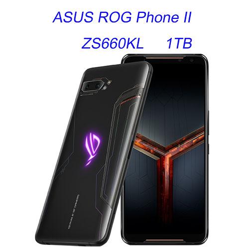 【刷卡分期】 ROG Phone II ZS660KL 1TB 6.59 吋 6000mAh 大電量 AI 雙鏡頭